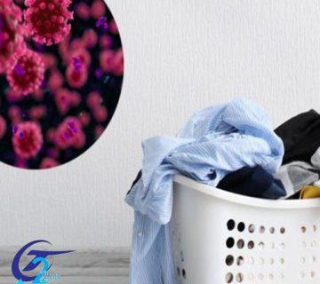 جلوگیری از پخش COVID-19 هنگام کار با لباسشویی