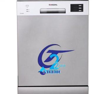 عیبیابی ماشین ظرفشویی آدمیرال