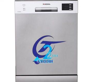 برنامه های ماشین ظرفشویی جنرال الکتریک