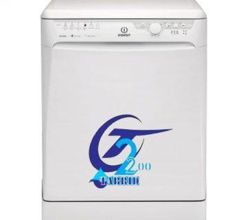 برنامههای شستشوی ماشین ظرفشویی ایندزیت