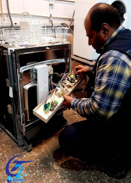 تعمیر ماشین ظرفشویی در اصفهان - تعمیر انواع ماشین ظرفشویی