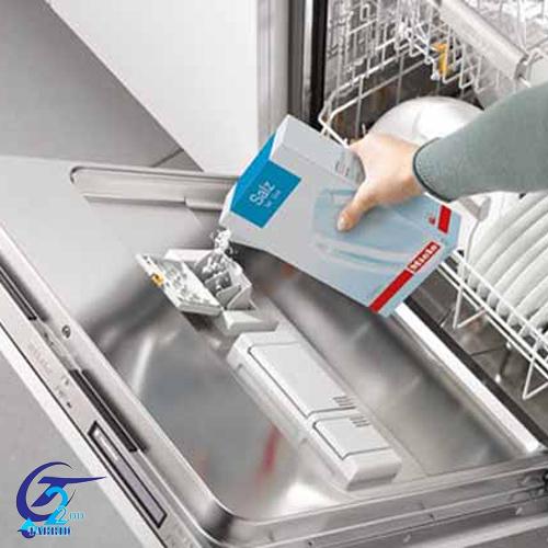 تعمیر مخزن نمک ماشین ظرفشویی
