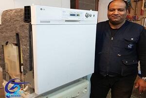 عبدالله نظیفی تعمیرات ماشین ظرفشویی